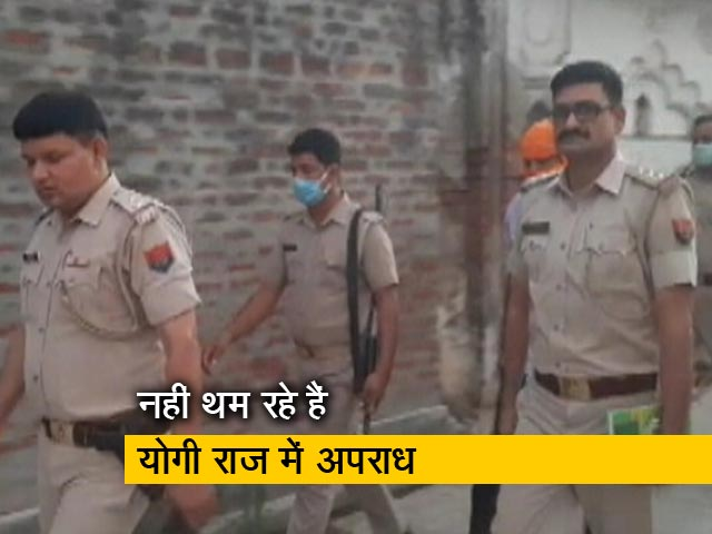 Videos : बुलंदशहर में मनचलों से तंग आकर बच्ची ने दी जान