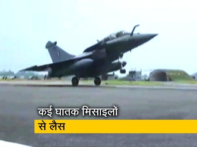 Videos : आज भारतीय वायुसेना में रफ़ाल की एंट्री