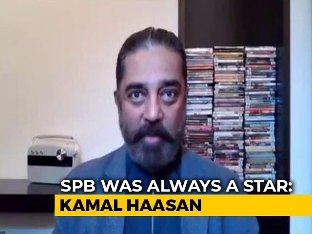 Kamal Haasan On His Deep Bond With S P Balasubrahmanyam