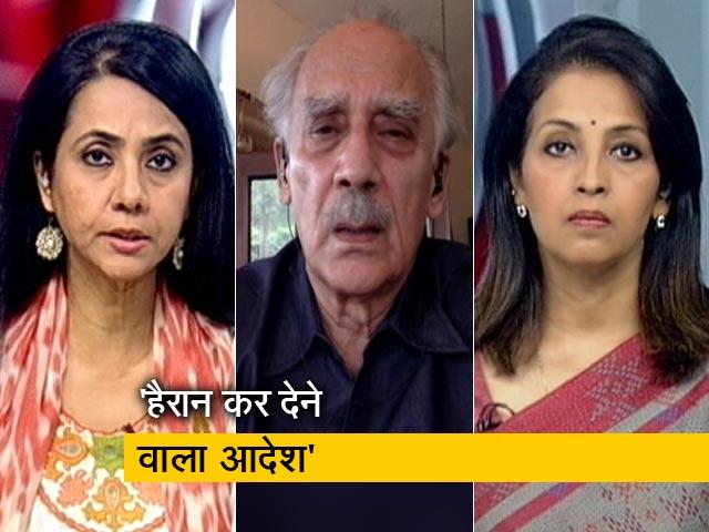 Videos : जोधपुर की विशेष सीबीआई अदालत के आदेश को हाइकोर्ट में चुनौती देंगे: अरुण शौरी
