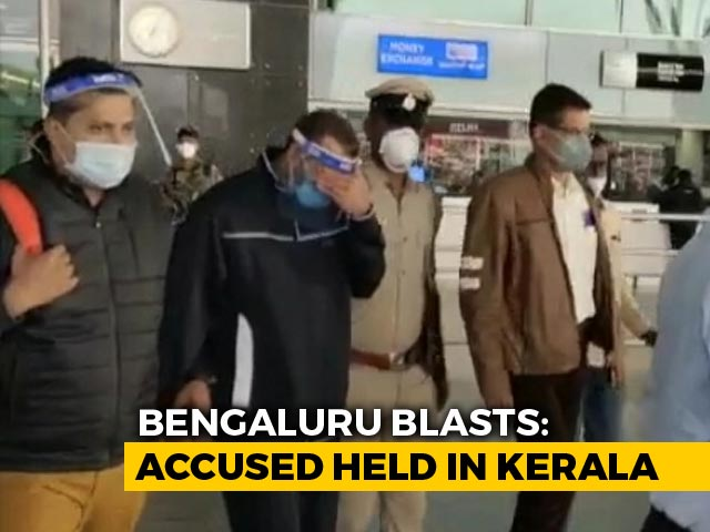 Video : Suspect In 2008 Bengaluru Serial Blast Case Arrested From Kerala: Police
