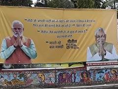 बिहार चुनाव: 'मारते रहे बस मक्खी, नीतीश की हर बात कच्ची', चुनाव से पहले पटना की सड़कों पर 'पोस्टर वार'