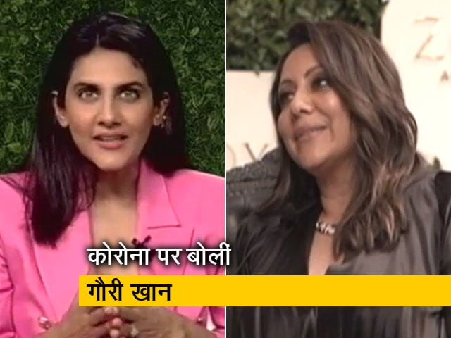 Video : कोरोना पर बोलीं गौरी खान- ये सभी के लिए मुश्किल समय