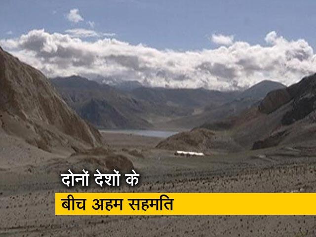 Videos : भारत-चीन फ्रंटलाइन पर अधिक सैनिक भेजने से करेंगे परहेज: साझा बयान