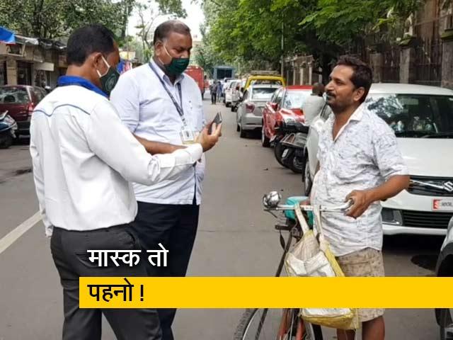 Videos : मुंबई में मास्क लगाने को तैयार नहीं लोग?