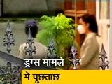 Video : पूछताछ के बाद अभिनेत्री रकुलप्रीत एनसीबी दफ्तर से हुईं रवाना