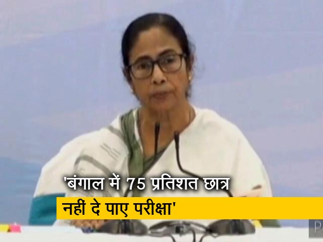 Videos : ममता बनर्जी ने फिर उठाए NEET-JEE पर सवाल