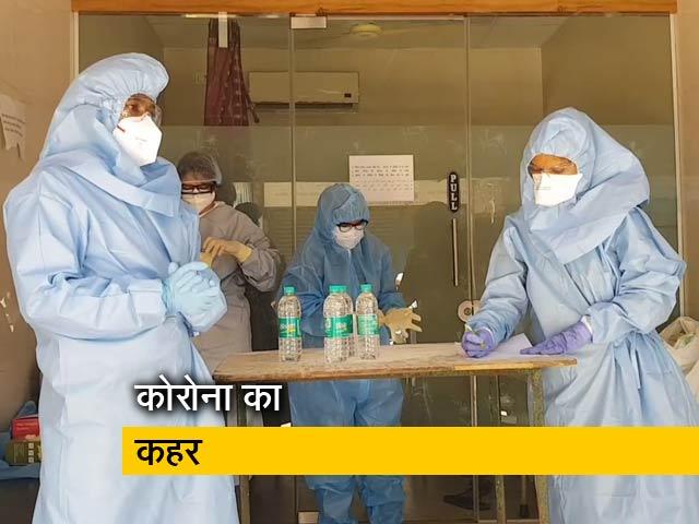 Videos : दिल्ली : कोरोना मामलों में बढ़ोतरी, रिकवरी रेट में गिरावट