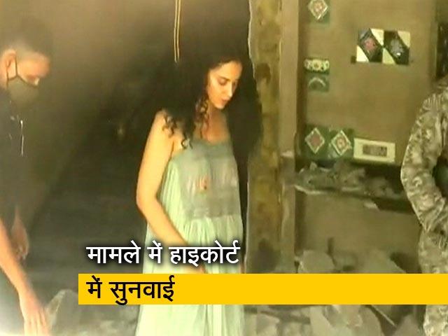 Videos : कंगना के दफ्तर में तोड़फोड़ को लेकर बॉम्बे हाइकोर्ट में सुनवाई 22 सितंबर तक टली
