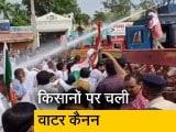 Video : किसानों की दिल्ली कूच को हरियाणा पुलिस ने रोका