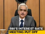 "Video : Vacancies Delay RBI Meet On Interest Rates. ""Shambolic,"" Say Economists"