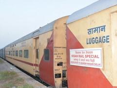 आंध्र के अनंतपुर से ताजे फल-सब्जियां लेकर किसान रेल पहुंची दिल्ली...