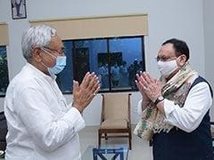 नीतीश के 5 मंत्री हारे चुनाव, एक को BJP के बागी ने हरवाया, लालू यादव के समधी की भी हार
