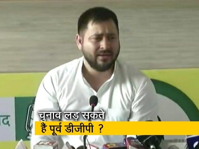 Videos : तेजस्वी यादव ने कहा, '' पूर्व डीजीपी पर टिप्पणी करना समय बर्बाद करने जैसा है'