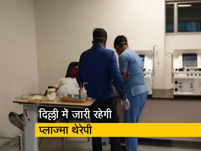 Videos : ICMR की स्टडी से सहमत नहीं है दिल्ली सरकार