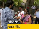 Videos : NEET परीक्षा के बाद एहतियात गायब