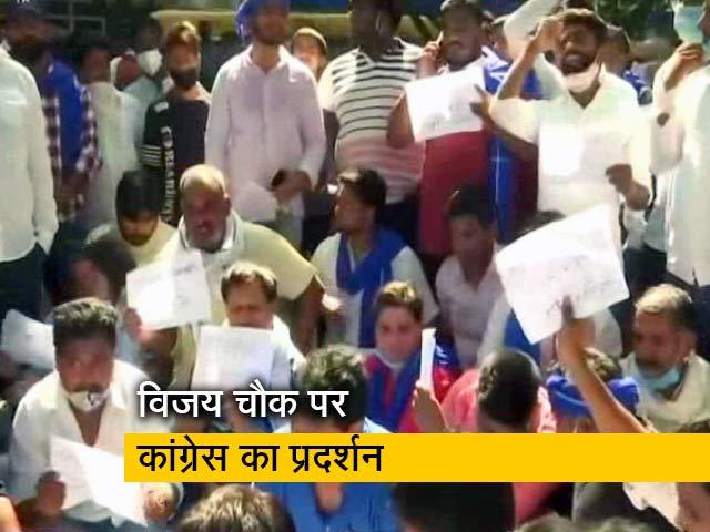 Videos : गैंगरेप पीड़िता की मौत पर कांग्रेस ने पूछा- कहां है बेटियों की सुरक्षा?