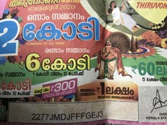 Kerala Pooja Bumper Result 2020 Live Updates: Draw Concludes For Prizes Worth Rs 22.69 Crore