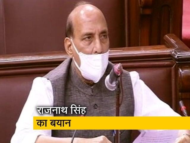 Videos : भारत-चीन सीमा विवाद पर रक्षा मंत्री राजनाथ सिंह का बयान