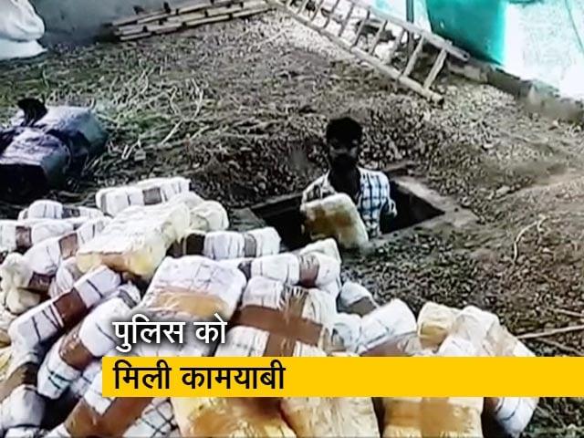 Video : बेंगलुरू : 1350 किलो गांजा बरामद