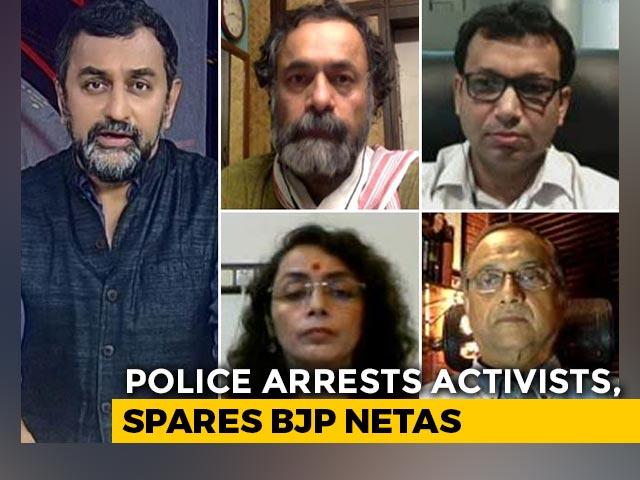 Video : Delhi Riots: Probe or Vendetta?
