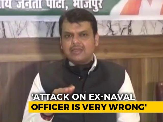 "Video : ""State-Sponsored Terror"": Devendra Fadnavis On Ex-Navy Officer's Assault"