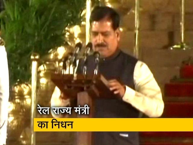 Videos : रेल राज्य मंत्री सुरेश अंगाड़ी का कोरोनावायरस से निधन
