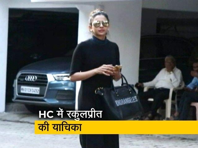 Videos : दिल्ली HC में अभिनेत्री रकुलप्रीत सिंह की याचिका