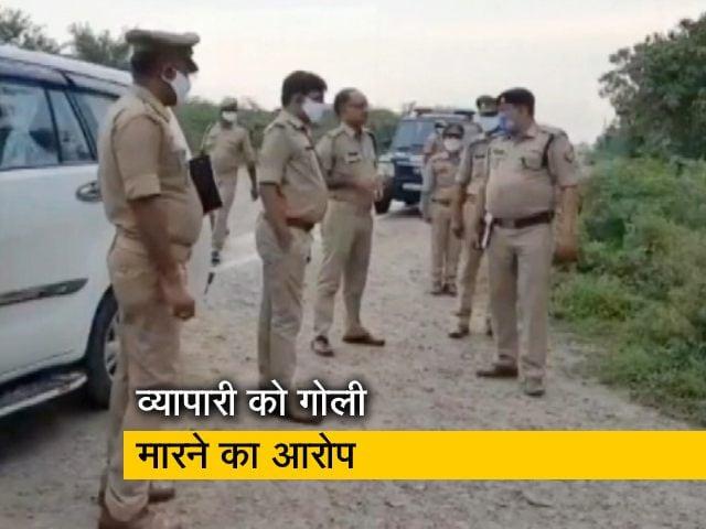 Videos : देश प्रदेश : यूपी के महोबा जिले के एसपी सस्पेंड