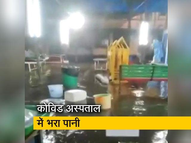 Videos : मुंबई के नायर अस्पताल में भरा पानी