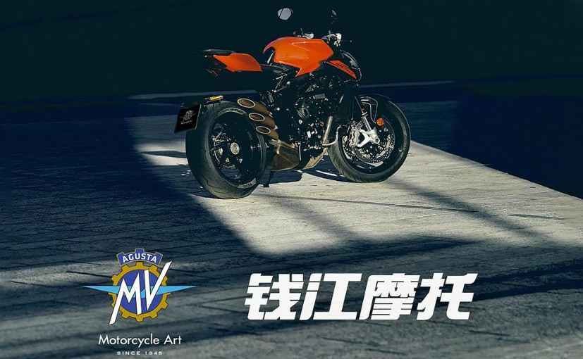 China's Qianjiang Group owns the QJ Motor brand, as well as Benelli