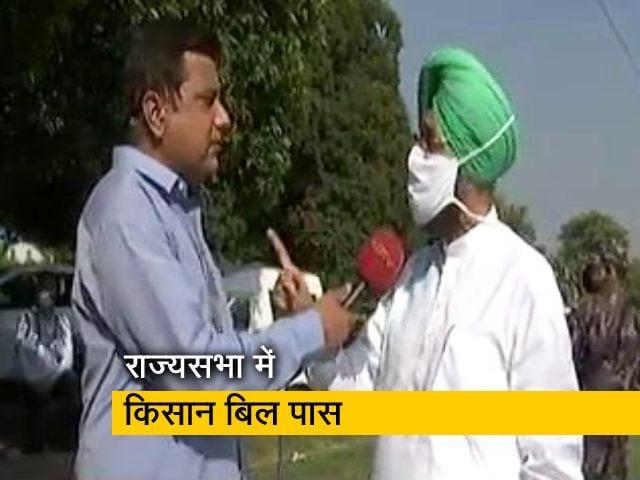 Videos : कृषि बिल को लेकर सरकार पर भड़के कांग्रेस MP प्रताप सिंह बाजवा