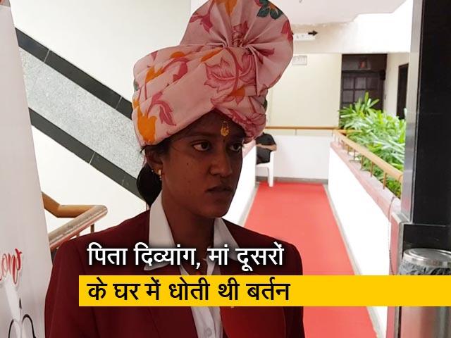 Videos : अर्जुन अवार्ड विजेता खो-खो प्लेयर सारिका काले की संघर्ष की कहानी