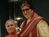 Video: ड्रग्स विवाद पर जया बच्चन के बयान के बाद बढ़ाई गई अमिताभ बच्चन के घर की सुरक्षा