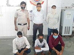 पीएम मुद्रा लोन देने के नाम पर ठगी, तीन आरोपी गिरफ्तार