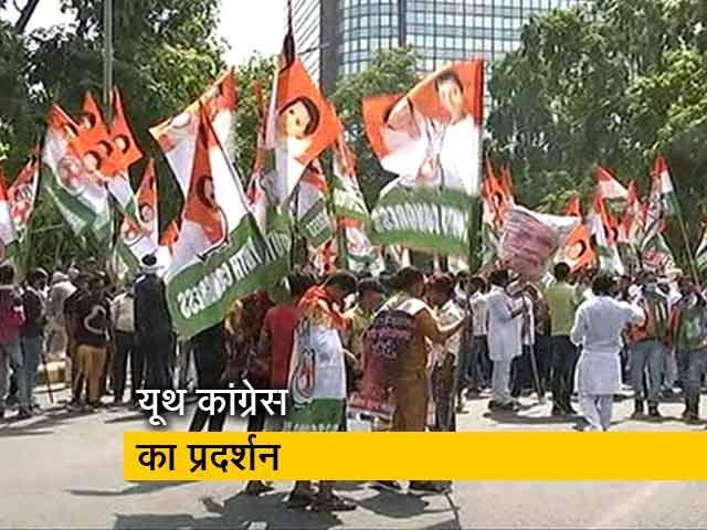 Videos : देश-प्रदेश: कृषि बिल के विरोध में संसद के घेराव का ऐलान
