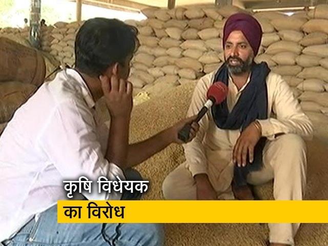 Videos : फसल के न्यूनतम मूल्य का सवाल