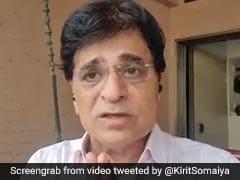 BJP Slams Maharashtra Government Over Detention Of Ex-MP Kirit Somaiya