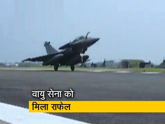 Videos : वायु सेना में शामिल हुए राफेल विमान