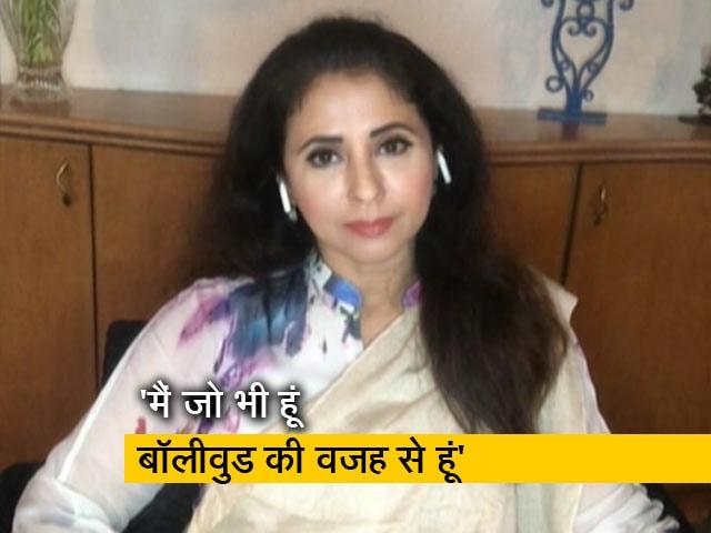 Videos : उर्मिला मातोंडकर ने कहा - मैंने भी नेपोटिज्म को झेला है