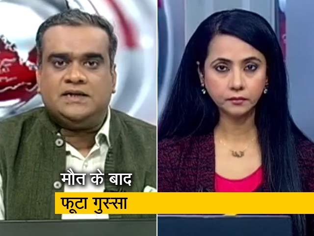 Videos : गैंगरेप पीड़ित की मौत पर आक्रोश, दिल्ली में भीम आर्मी ने जताया विरोध