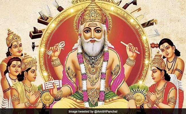 Happy Vishwakarma Puja: Lord Vishwakarma, The Divine Architect