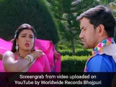 Hit Bhojpuri Song: आम्रपाली दुबे के भोजपुरी सॉन्ग 'नैना करता निहोरा' पर फिदा हुए फैन्स, खूब जमी निरहुआ संग जोड़ी