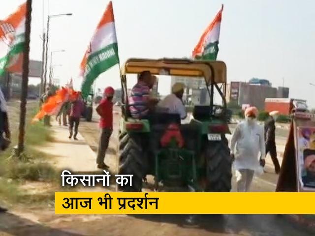 Videos : हरियाणा में कृषि बिल के विरोध में किसानों की ट्रैक्टर रैली