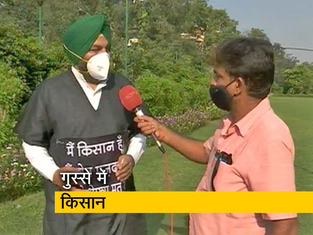 Videos : सांसद गुरजीत सिंह अजौला ने कहा - अध्यादेश से MSP मार्केट खत्म हो जाएगा