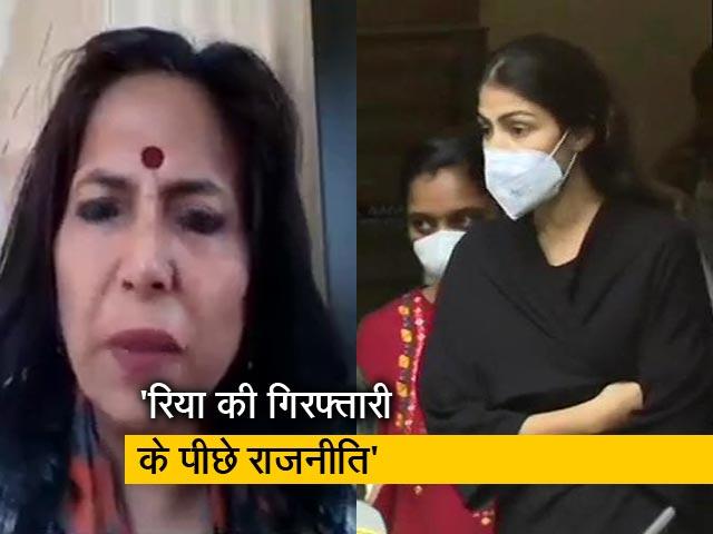 Videos : रिया की गिरफ्तारी पर वरिष्ठ वकील आभा सिंह ने किया सरकार पर हमला