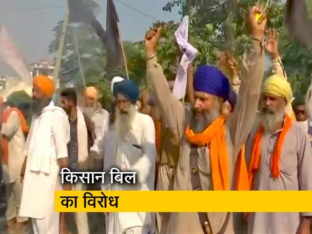 Videos : पंजाब-हरियाणा में कृषि बिल के विरोध में प्रदर्शन
