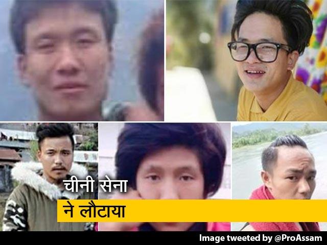 Videos : भारत लौटे अरुणाचल से लापता युवक