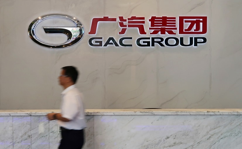 GAC previously said it aimed to increase sales by 3% in 2020.