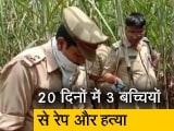 Videos : देश प्रदेश : UP के लखीमपुर में बढ़ रहे हैं बच्चियों से अपराध, एक और बच्ची की रेप के बाद हत्या